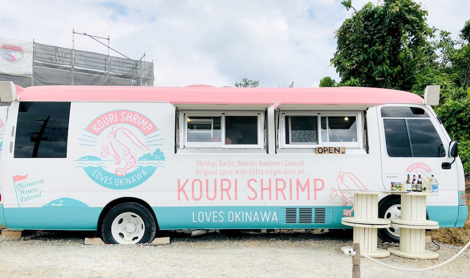 kouri shrimp okinawa honeycombers singapore