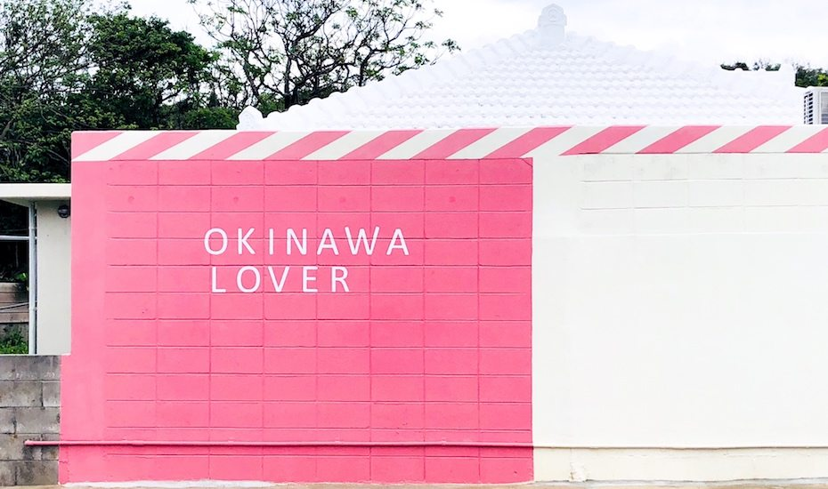 Singapore to Okinawa: why we fell in love with Japan again