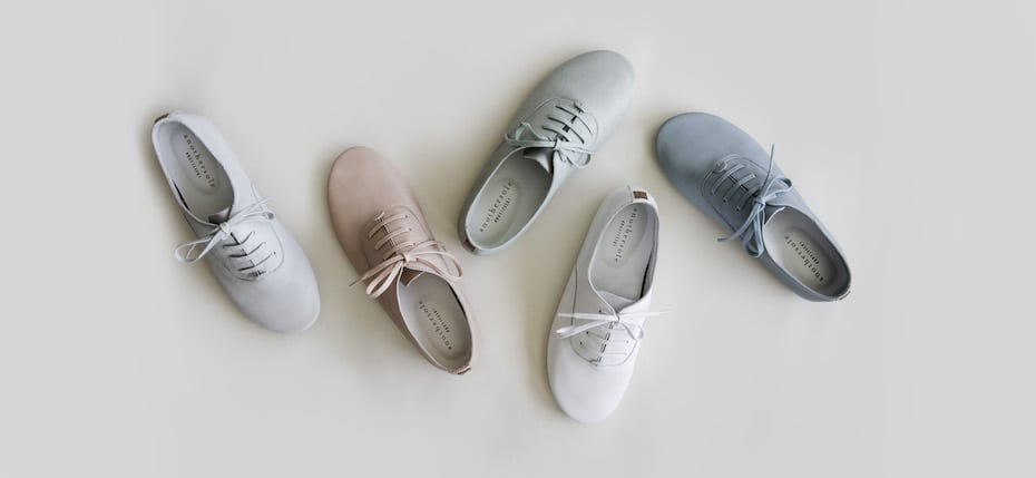 Shopping guide 2018: Anothersole