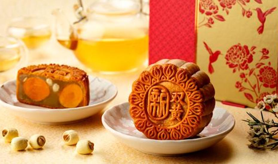 Low sugar mooncakes from Xin Cuisine