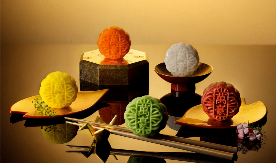 Singapore Marriott Tang Plaza Hotel mooncake collection has 11 flavours