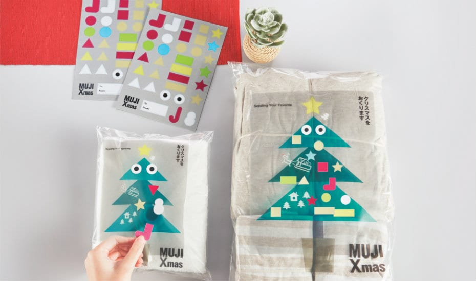 Christmas Muji | Honeycombers Singapore