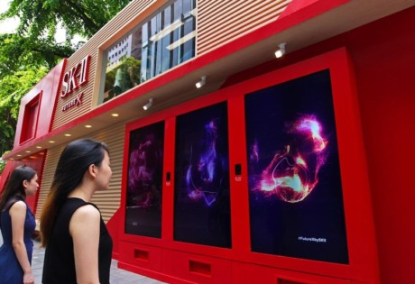 SK-II's Future X Smart Store features 'The Art of You': a digital installation that responds to changes in your facial expressions.