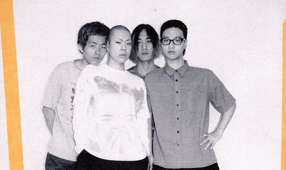 Hyukoh Live in Singapore | Concerts to watch in 2019 | Upcoming concerts in Singapore 2019