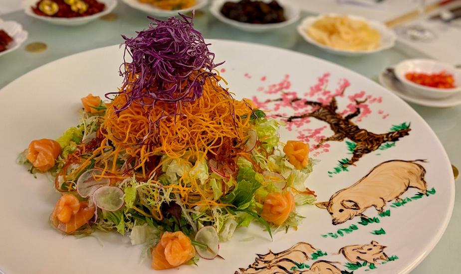 Min Jiang Goodwood Park Hotel CNY menu yu sheng