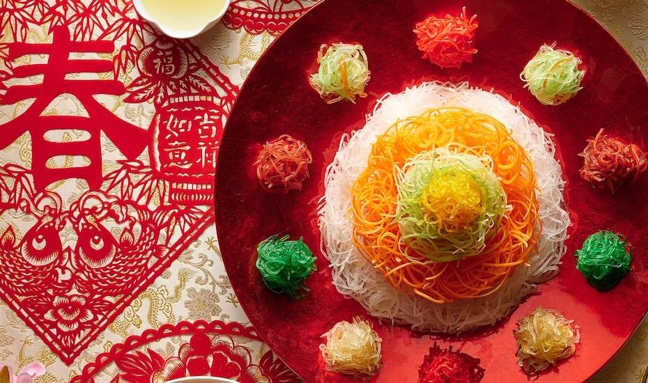 CNY menus: Hai Tien Lo at Pan Pacific's vegetarian yu sheng.