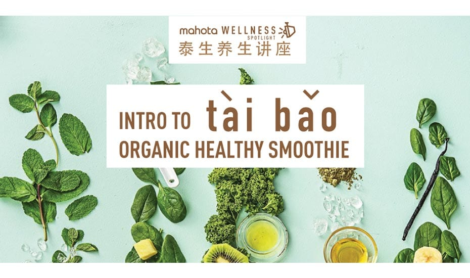 Intro to tai bao Organic Healthy Smoothie