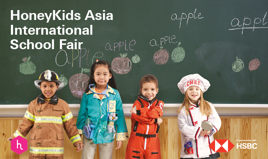 HSBC_ international school fair honeykids asia 930X550