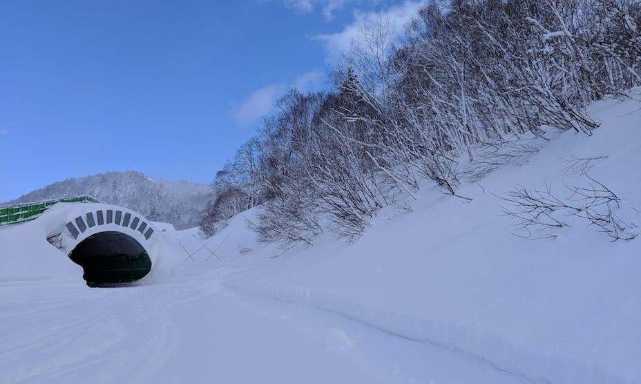 Kiroro ski resort Hokkaido Japan Nagamina run