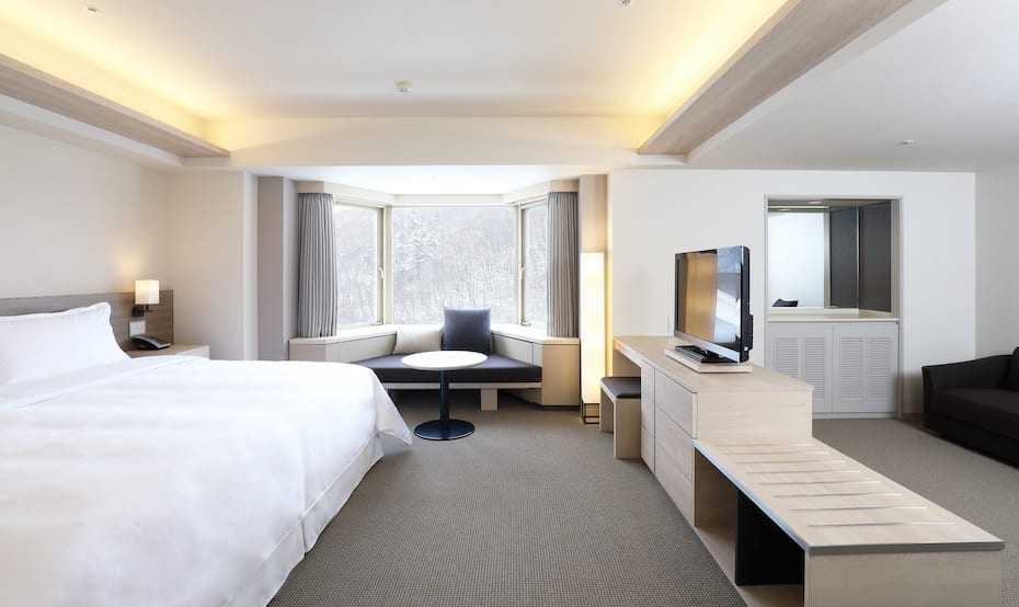 The Kiroro a Tribute hotel ski resort Hokkaido Japan