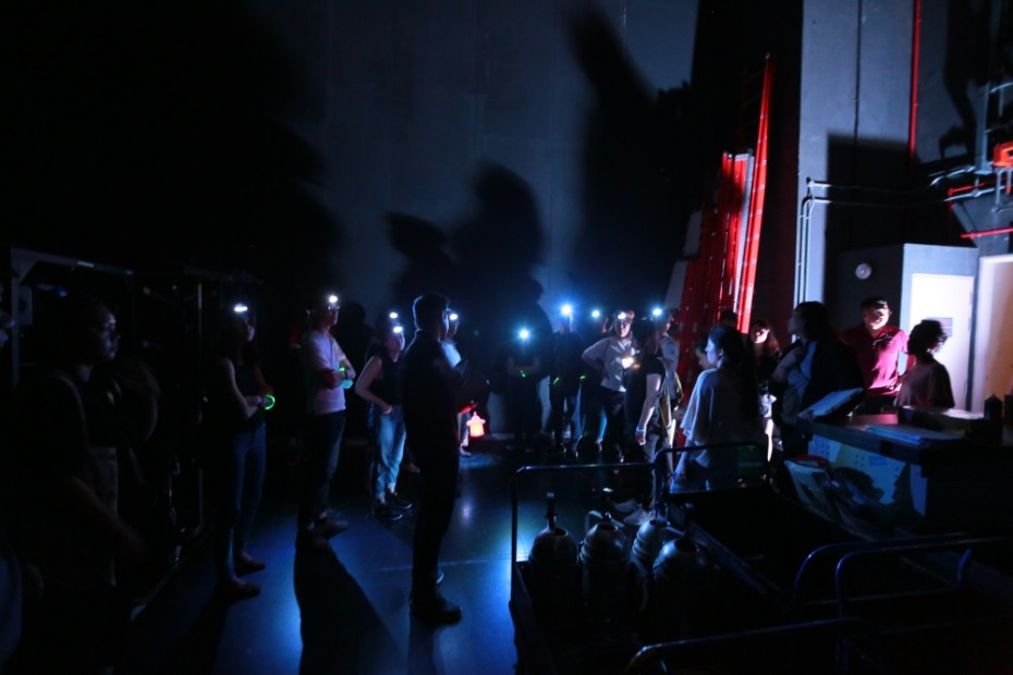 Late Night Backstage Tour: The Spaces in Between