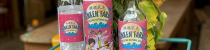 Drunken Farmer | Travelling natural wine bar | Tiong Bahru Bakery Safari