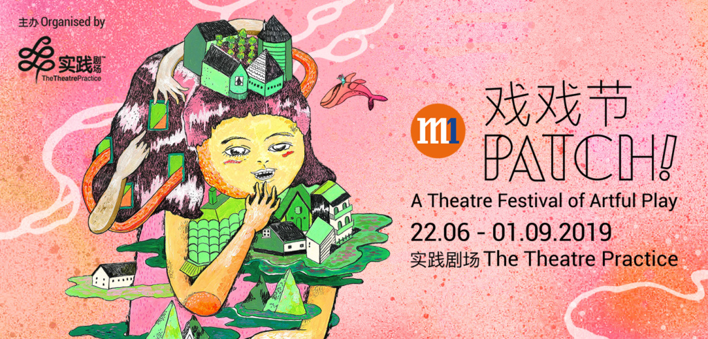 M1 Patch! A Theatre Festival of Artful Play