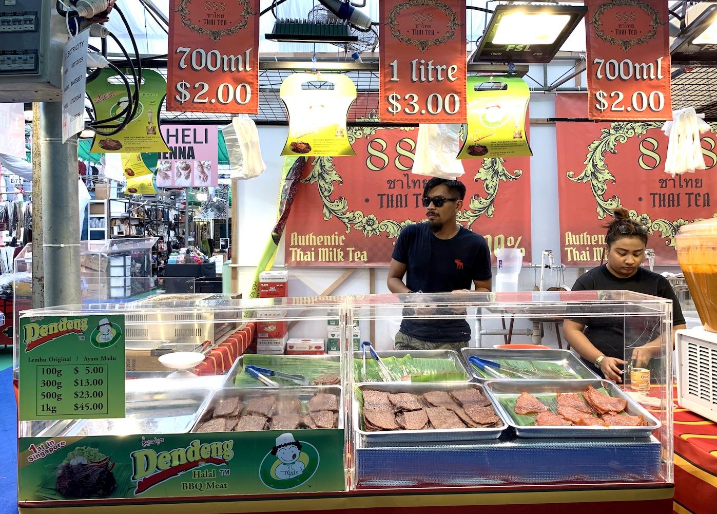 Geylang Serai Bazaar 2019 | Halal Bak Kwa