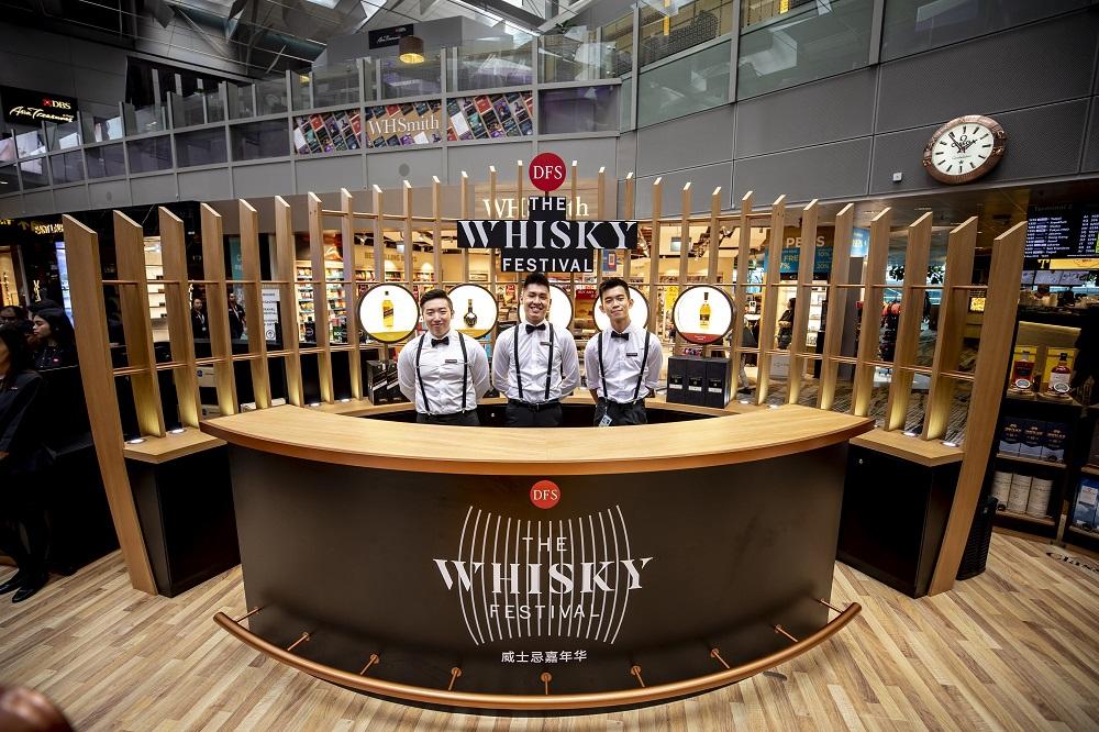 DFS Whisky Festival