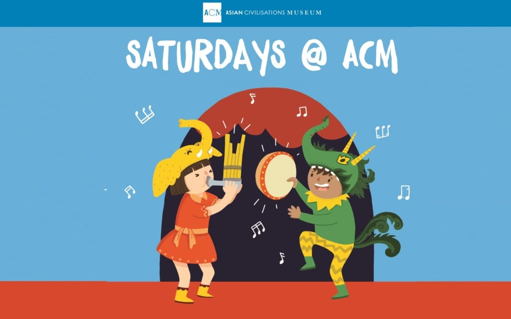 Saturdays@ACM: Eid's Almost Here!