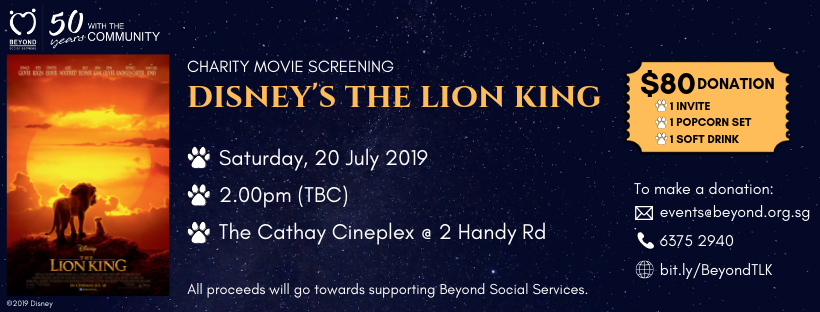Charity Movie Screening of Disney's The Lion King