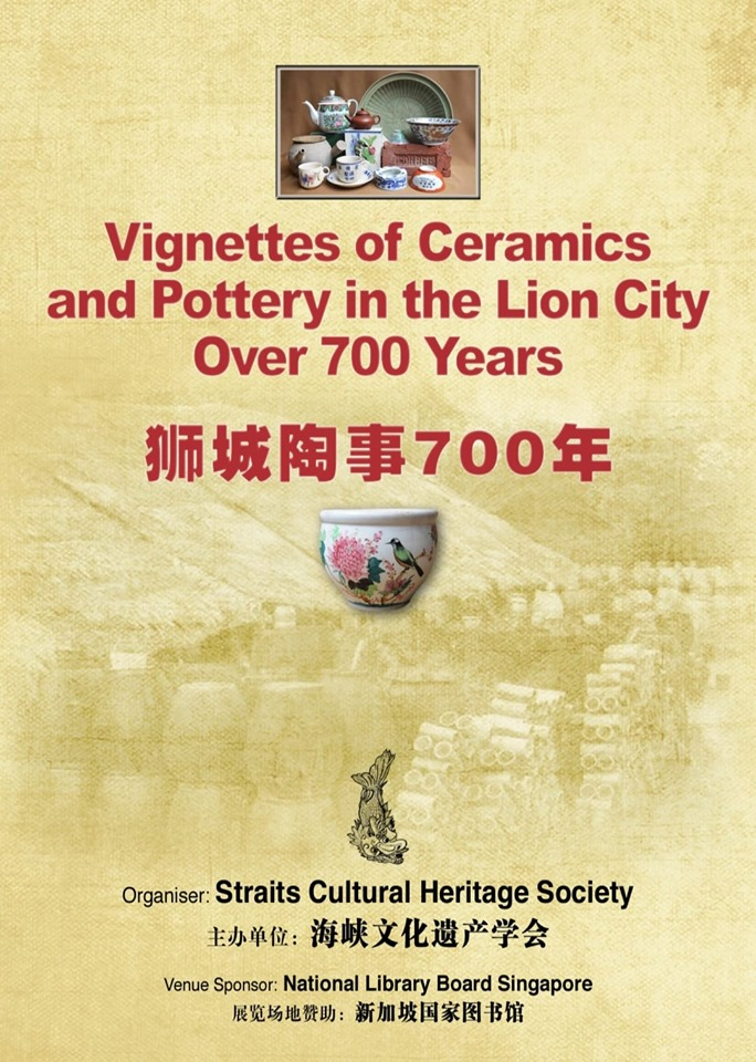700 Years of Ceramics Stories in the Lion City