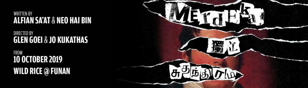 WILD RICE @ Funan – MERDEKA / 獨立 /…