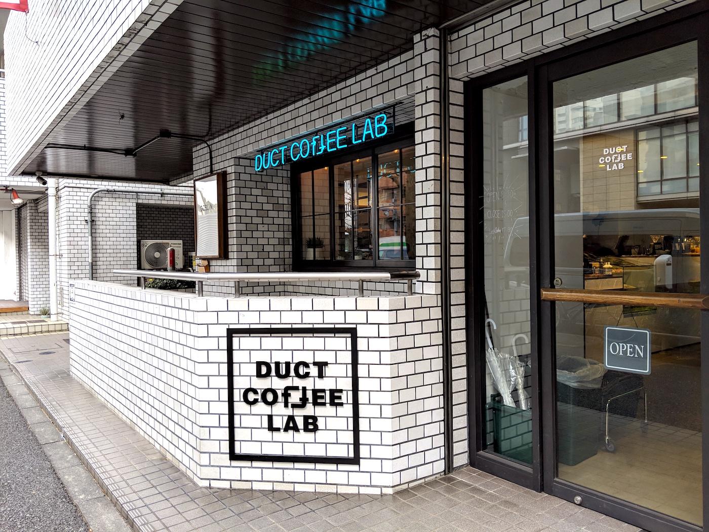Duct Coffee Lab: best coffee in Ebisu Daikanyama Tokyo