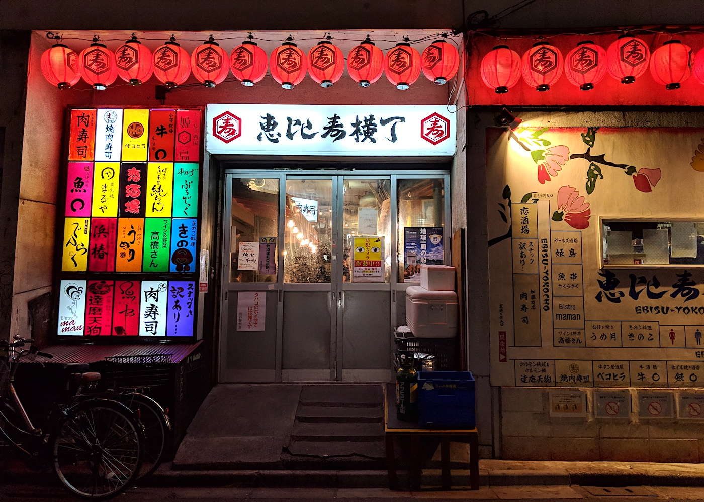 Ebisu and Daikanyama are Tokyo's hip neighbourhoods for those in the know