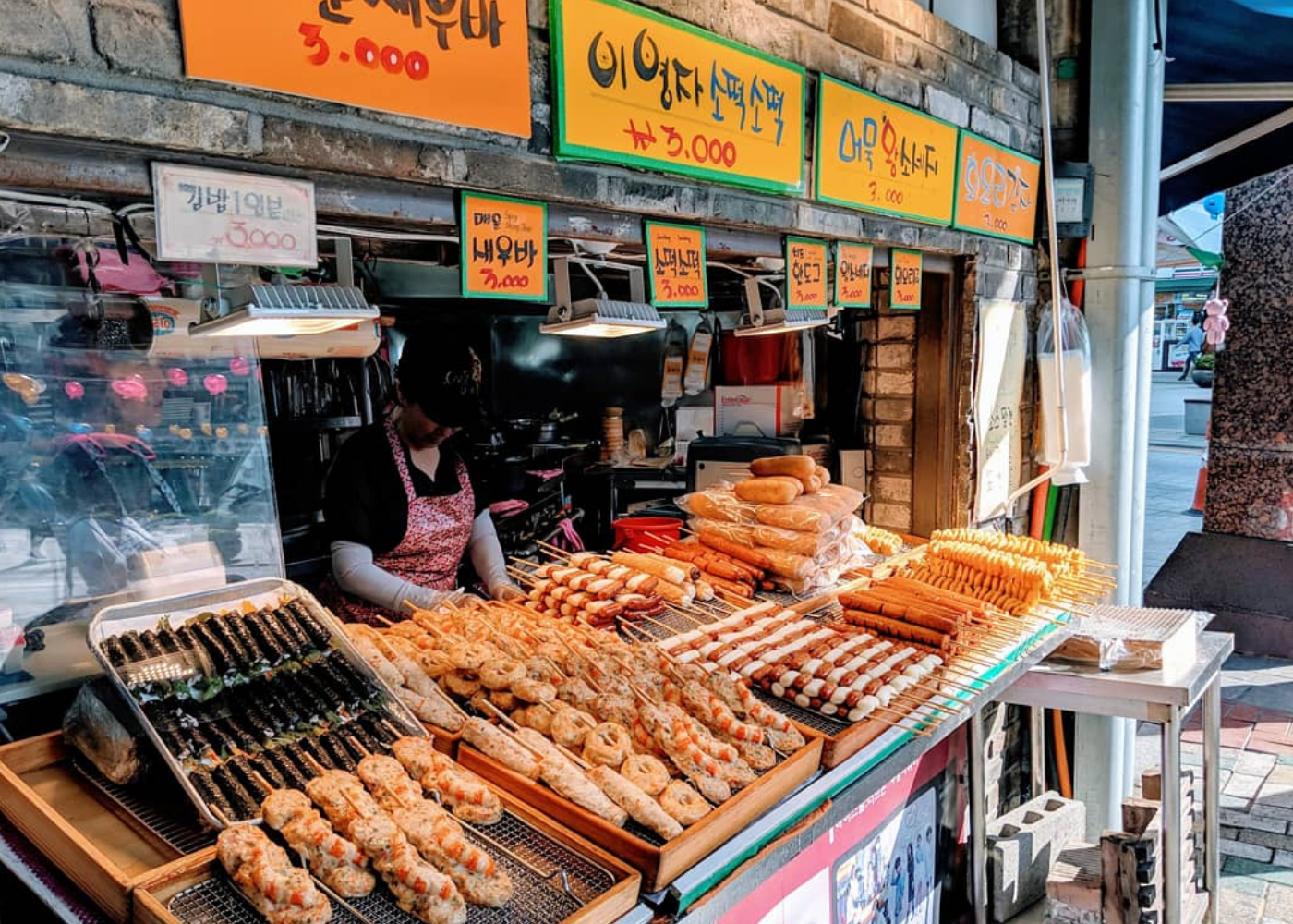 All about that street food.