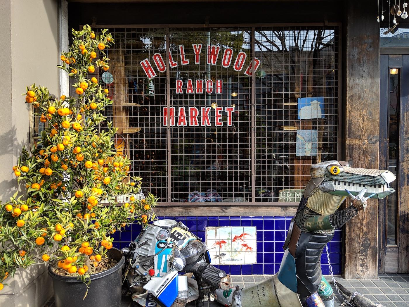 Where to shop in Ebisu Daikanyama Tokyo: Hollywood Ranch Market