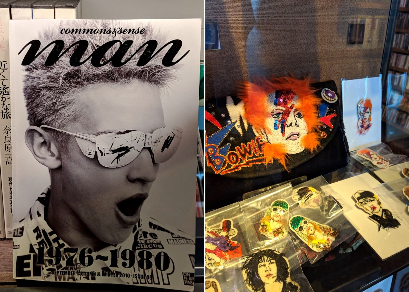 Vintage magazines and embroidered accessories in Daikanyama T-site, Ebisu area Tokyo