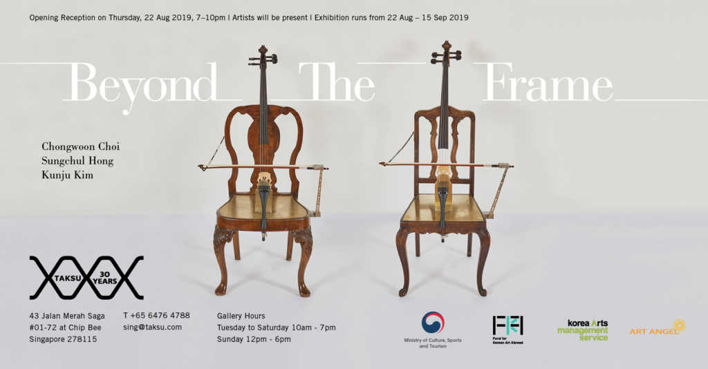Beyond the Frame, Opening Reception on 22nd August. Meet the Artists.