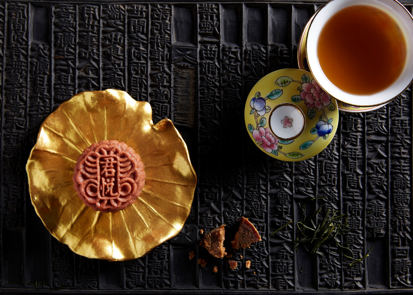 Mooncakes for bubble tea lovers at Grand Hyatt Singapore