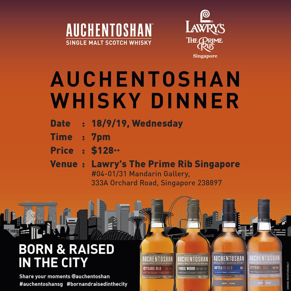 Auchentoshan Whisky Dinner