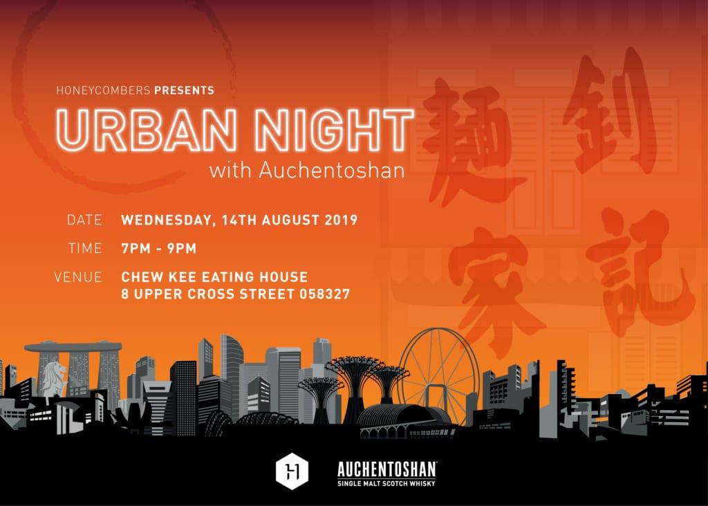 Urban Nights with Auchentoshan, presented by Honeycombers