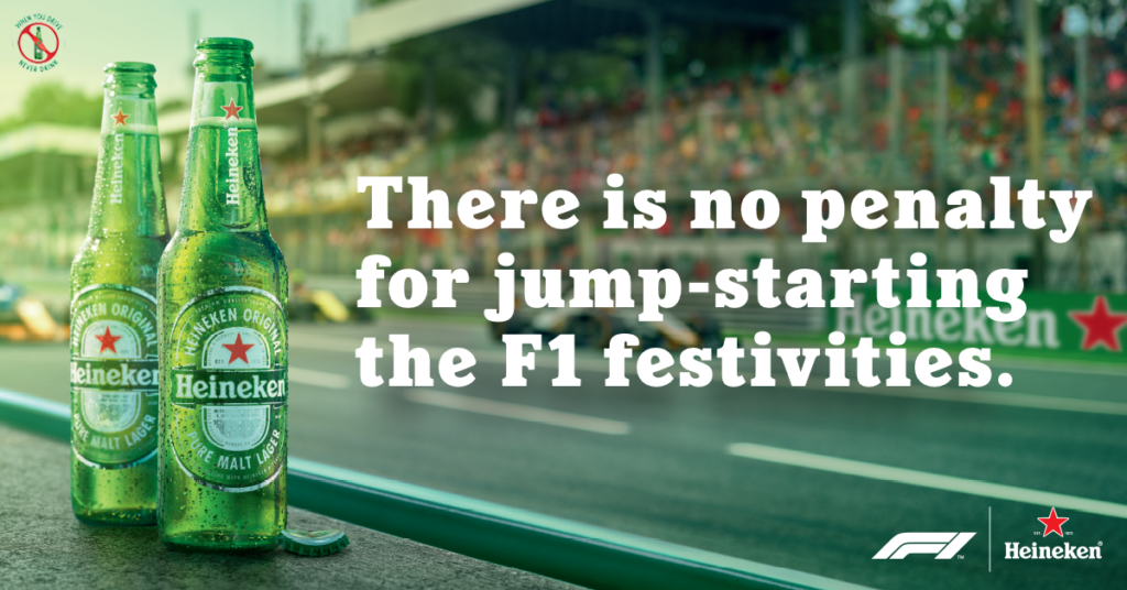 Heineken® Pre-Race Party with FLUME (DJ SET)