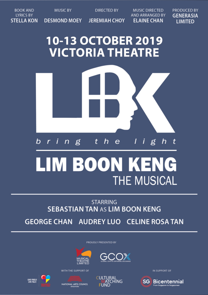 LIM BOON KENG - The Musical