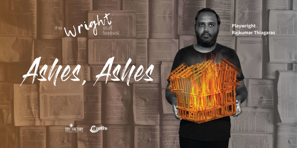 The Wright Stuff Festival – Ashes, Ashes