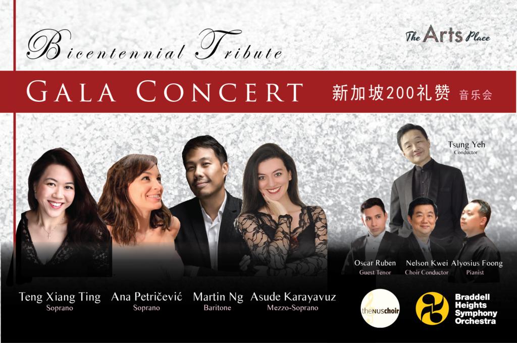 The Arts Place Presents: Bicentennial Gala Concert