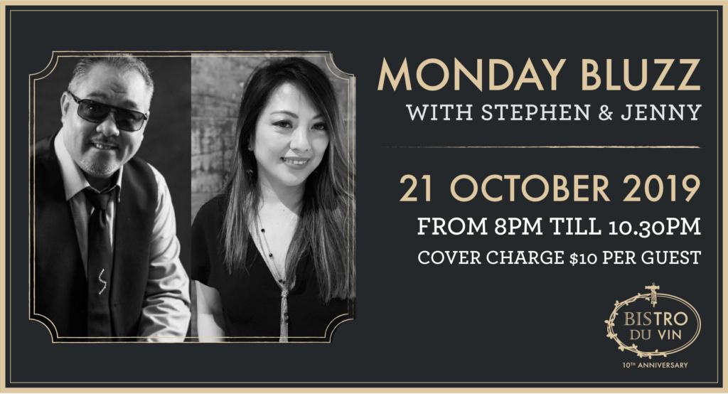 Bistro du Vin: Monday Bluzz with Stephen and Jenny