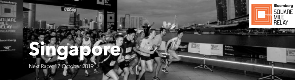 2019 Bloomberg Square Mile Relay