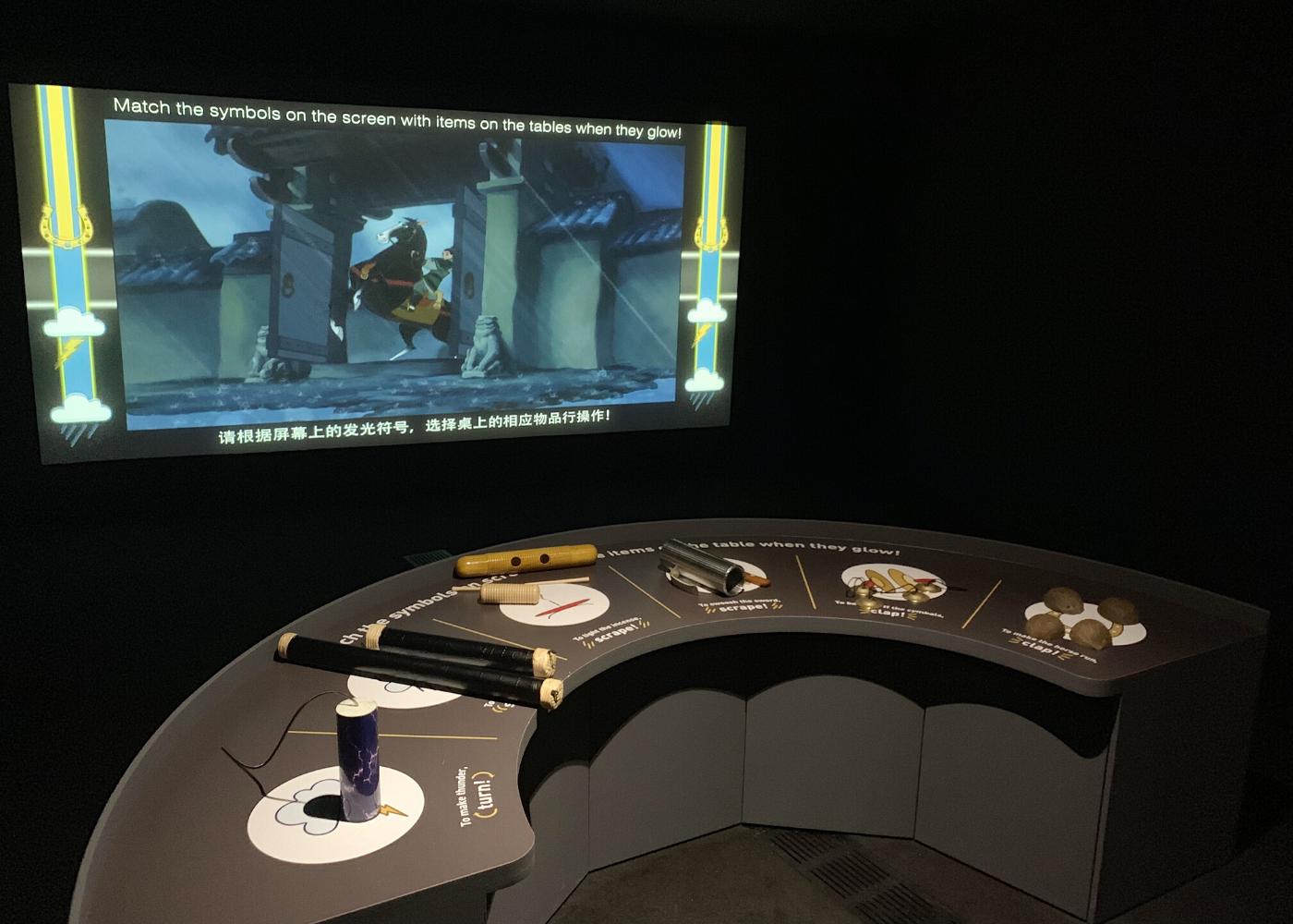 Interactive zone   Disney: Magic of Animation
