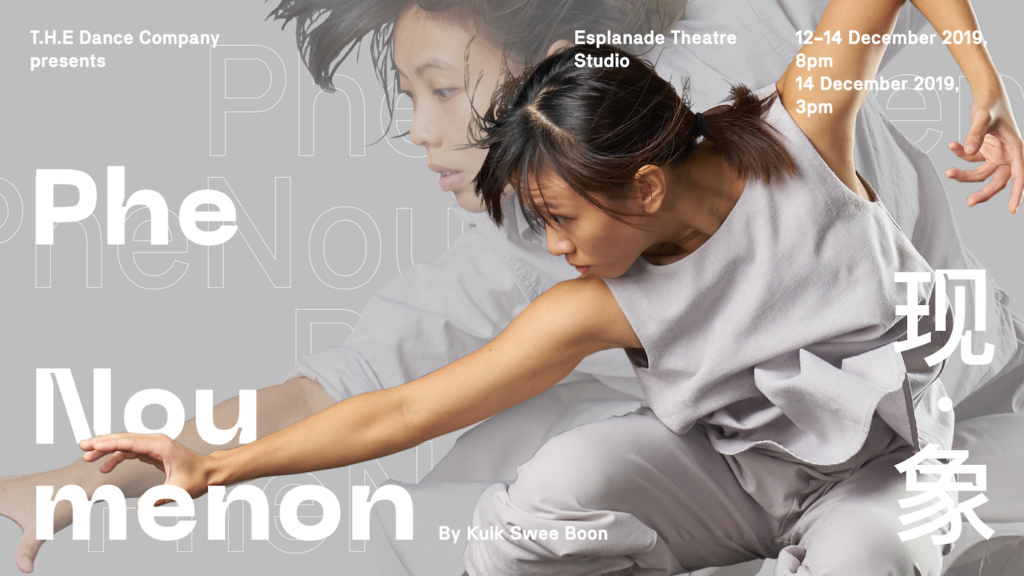 PheNoumenon by Kuik Swee Boon & T.H.E Dance Company