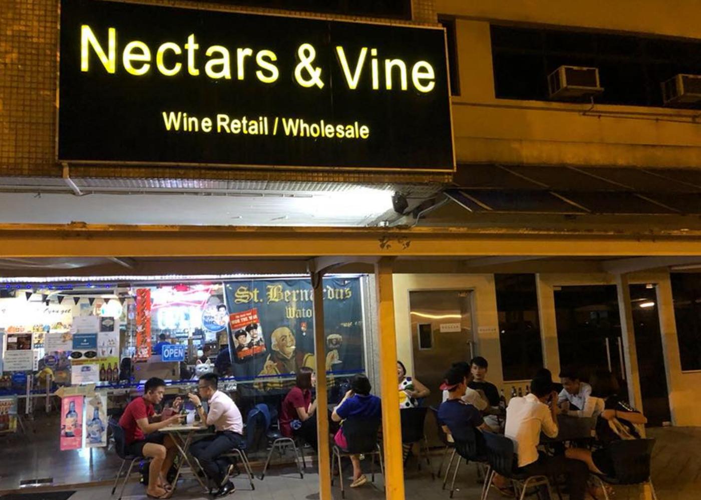nectars and vine bar Hougang