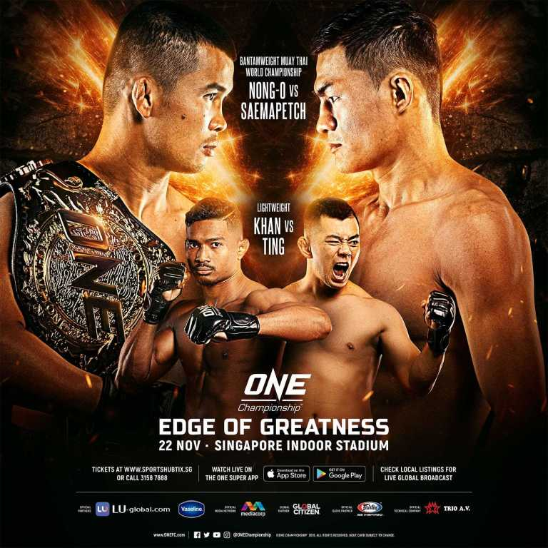 ONE: Edge of Greatness