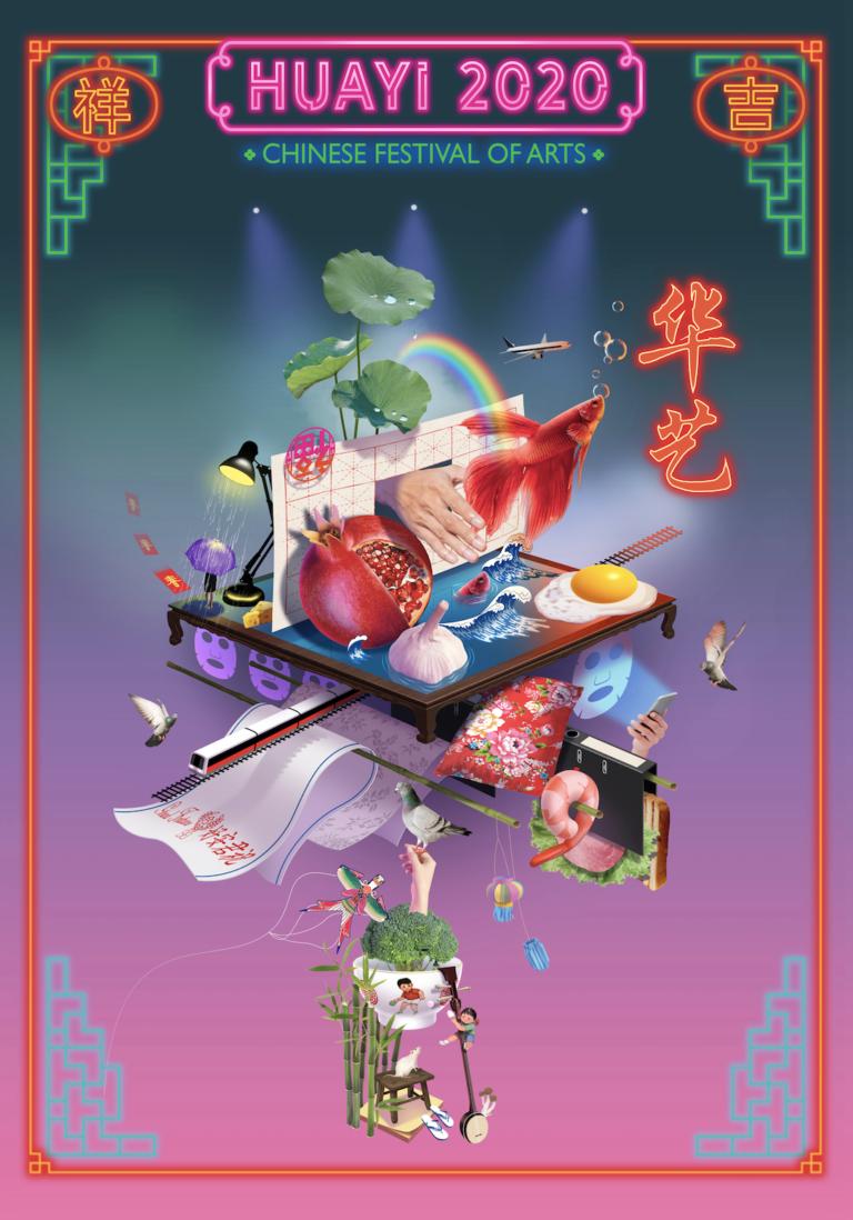 Huayi – Chinese Festival of Arts 华艺节 2020