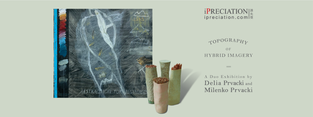 Topography of Hybrid Imagery – A Duo Exhibition by Delia and Milenko Prvacki