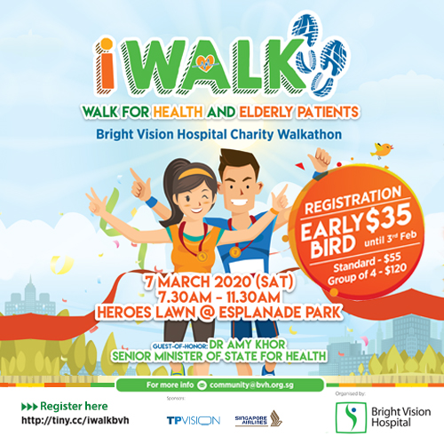 iWALK – Walk for Health and Elderly Patients