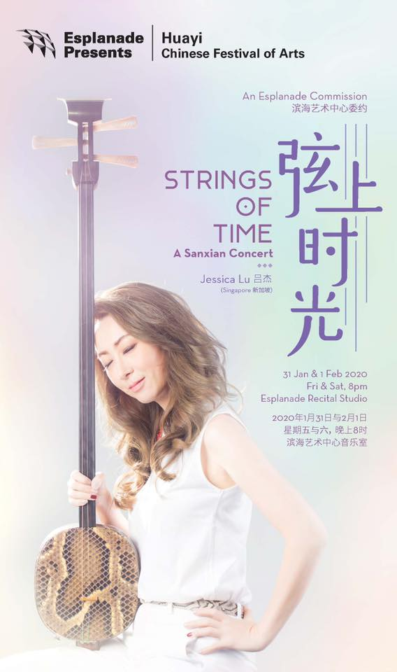 Huayi 华艺节 2020: Strings of Time – A Sanxian Concert