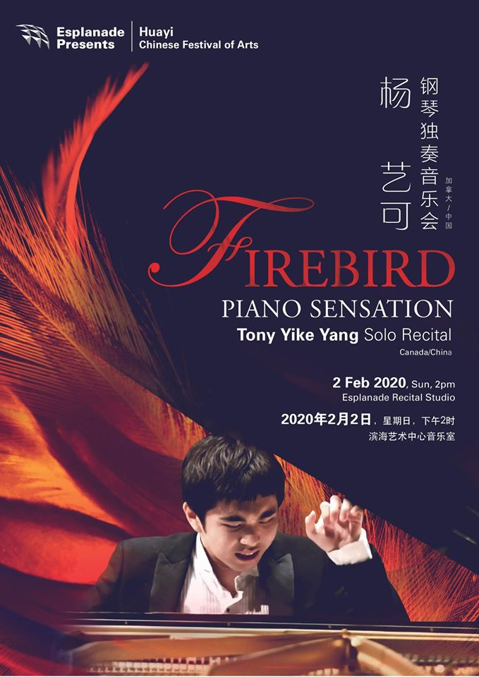 Huayi 华艺节 2020: Firebird – Piano Sensation Tony Yike Yang Solo Recital