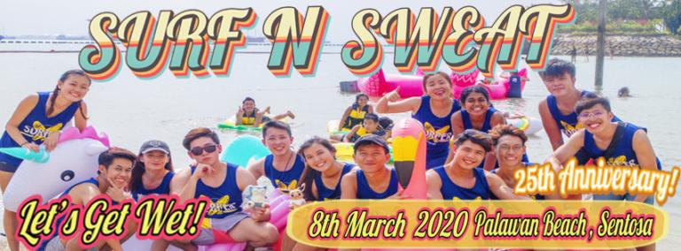Surf N Sweat 2020
