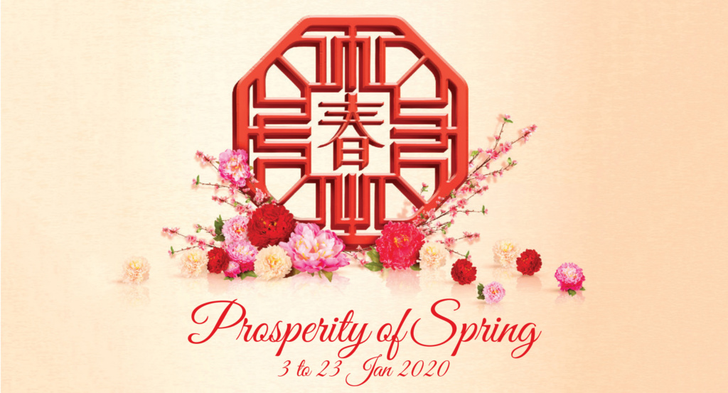 Great World Prosperity of Spring
