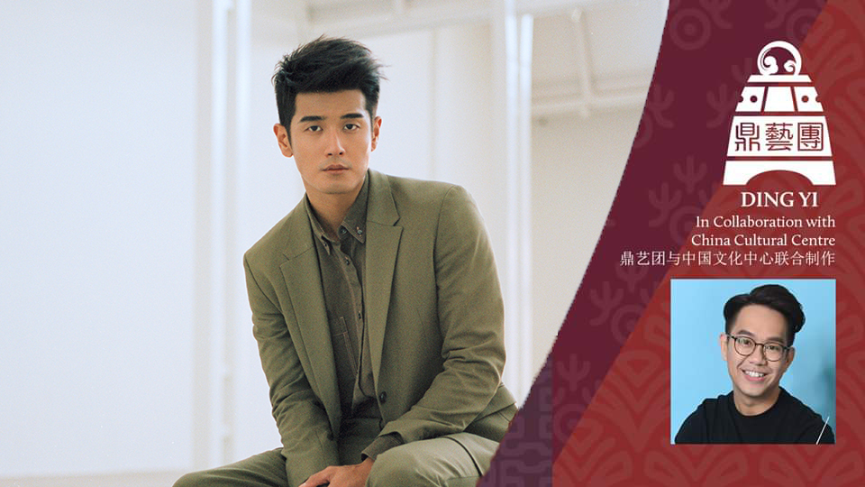 Happy Chinese New Year Concert 2020